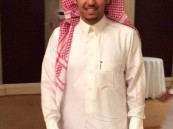 """""""فهد"""" يُدخل الفرح والسرور بمنزل أسرة """"الهويش"""""""