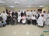 جمعية ذوي الإعاقة تقيم لقاء مفتوحًا مع بلدي الأحساء