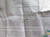 الحبس سنة لطفل مصري عمره 3 سنوات قتل سيدة دهساً