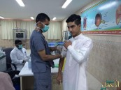 بالصور.. تطعيم طلاب ثانوية اليمامة ضد أمراض الحصبة والحصبة الألمانية