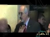 شاهد.. مندوب النظام السوري: شروطنا قرآن.. وصدق الله العظيم