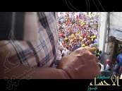 """بالفيديو.. اتفاق """"ثلاثي"""" قد يُنهي أزمة العمالة مع مجموعة """"بن لادن"""""""