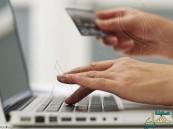 """""""الداخلية"""" تحذّر من التعامل مع مواقع إلكترونية تدّعي بيع تذاكر سفر بأسعار مخفضة"""
