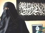 أنباء عن مقتل المسؤولة عن كتيبة الخنساء الإلكترونية