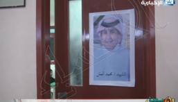 """بالفيديو.. مدرسة """"اليرموك"""" تنعي فقيدها محمد الممتن أحد ضحايا #تفجير_الأحساء"""