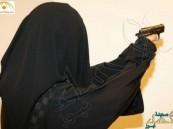 ضبط مسدس داخل حقيبة طالبة بكلية التربية في صبيا