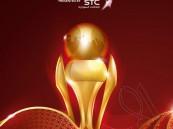 الكشف عن هوية شعار مسابقة كأس ولي العهد