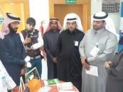 """الاسبوع الخليجي لـ """"السرطان"""" و """"حقوق المرضى"""" في رحاب مستشفى العيون"""