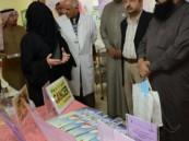 """قطاع الهفوف للصحة العامة يُفعل """"الأسبوع الخليجي للتوعية بالسرطان"""""""