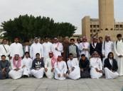 طلاب ثانوية الملك عبدالله في رحاب جامعة الملك فهد للبترول والمعادن