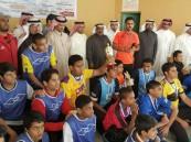 """""""محمد الفاتح المتوسطة"""" تختتم دوري كرة القدم لفصول التربية الخاصة"""