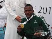 """الذهب """"لهوساوي"""" في بطولة فزاع الدولية لذوي الاعاقة"""