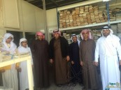 جماعة التوعية بثانوية الحرمين في زيارة لمركز خدمة القرآن الكريم
