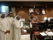 اللجنة السداسية تكرم اللواء فهد المطيري مدير شرطة #الأحساء