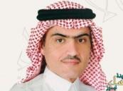 """""""سفير السعودية بالعراق"""" .. لا نتدخل في أحكام قضاء الدول"""