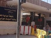 """القتل تعزيراً لإرهابي نفذ هجمات بـ""""المولوتوف"""" على مركز ودوريات للشرطة بالعوامية"""