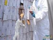"""""""الغذاء والدواء"""" تحظر استيراد اللحوم من أرمينيا"""