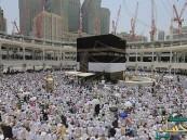 عاجل .. الديوان الملكي: وفاة حرم صاحب السمو الملكي الأمير ممدوح بن عبدالعزيز