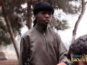 صبي لم يتجاوز 10 أعوام.. ذباح داعش الجديد