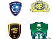 تصريحات إيرانية تكشف توجه الاتحاد الآسيوي للعب الأندية السعودية في إيران