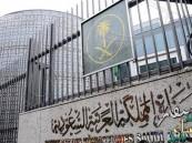 السفارة السعودية بالأردن: اتصلنا بعضو الشورى.. ورد: أحتسي القهوة بـ ستاربكس