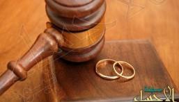 زوج يحصل على قرض باسم زوجته للزواج عليها