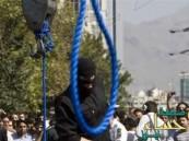 """""""العفو الدولية"""" : إيران أبادت ذكور قرية بأكملها !"""