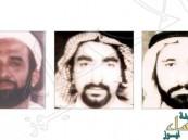 """تفاصيل مثيرة عن خلية التجسس الإيرانية و """"الأحساء"""" أهم أهدافها"""