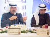 """الأثنين القادم… الأمير سعود بن نايف يدشن مهرجان """"ويا التمر أحلى """"2016"""""""