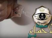 الإطاحة بأربعيني قتل والدته المسنّة بطلق ناريّ غرب #الرياض