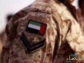 استشهاد جندي إماراتي إثر تدهور آليته العسكرية في المملكة