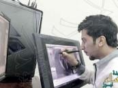 سعوديون يصممون لعبة بلاي ستيشن 3
