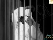 سجن محقق ضُبط برشوة 100 ألف في قضية مخدرات !