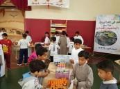 بالفيديو … برنامج المتسوق الصغير في مدرسة الإمام البخاري الإبتدائية