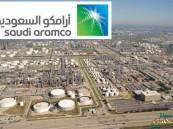 وزير البترول المصري: أرامكو تستأنف شحناتها لمصر