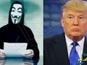 """""""أنونيموس"""" تُسرّب بيانات دونالد ترامب الشخصية"""