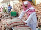بسبب زيادة المعروض.. تراجع أسعار الأرز بنسبة 45% في أسواق المملكة