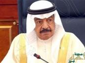 حكومة البحرين: السعودية نجحت دفاعيًّا وعربيًّا وإسلاميًّا