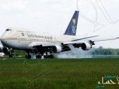 صور .. احتكاك بين طائرة سعودية وأخرى إثيوبية بمطار الملك عبدالعزيز الدولي