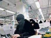 """مسودة """"اشتراطات توظيف النساء في المصانع"""" تُمدد لأسبوع إضافي"""