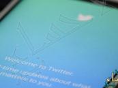 """إصدار رسمي من تطبيق """"تويتر"""" لنظام ويندوز 10 موبايل"""