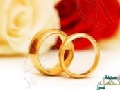 300 حالة زواج من فلبينيات في ثلاثة أشهر بالمملكة