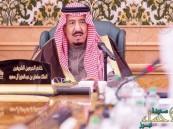 بالأسماء.. خادم الحرمين يستقبل مفتي المملكة و عدد من الأمراء