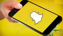 مستخدمو سناب شات من أجهزة آيفون لن يمكنهم تسجيل لقطات من التطبيق بعد الآن!