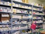 مصادر: إلغاء صيدليات المنشآت الصحية والبدء بصرف الدواء عن طريق القطاع الخاص