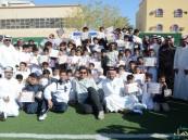 إبتدائيةالرميلة تُكريم 150 طالباً متفوقاً