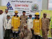 """متوسطة """"أبو عبيدة"""" تشارك مركز الإطفاء عمله احتفاءً باليوم العالمي للدفاع المدني"""
