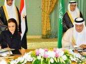 المملكة ومصر توقعان اتفاقية تمويل توريد المشتقات البترولية