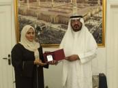 """طالبة """"سعودية"""" تتألق في مسابقة الابتكار بجامعة الشارقة"""