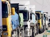 الجمارك تمنع دخول الشاحنات التي لا تتقيد بـ حواجز الحماية